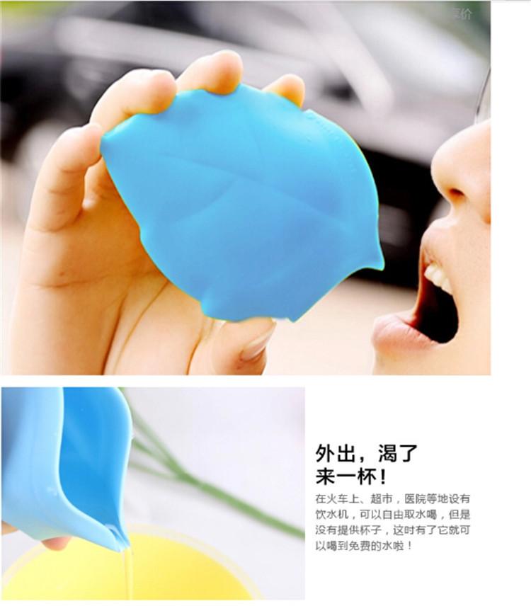硅胶折叠水杯