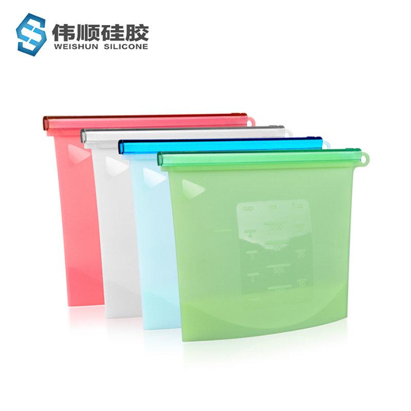 硅胶保鲜袋