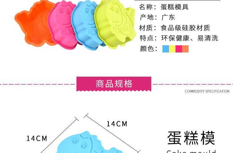 硅胶蛋糕模_创意蛋糕模具_创意硅胶模具