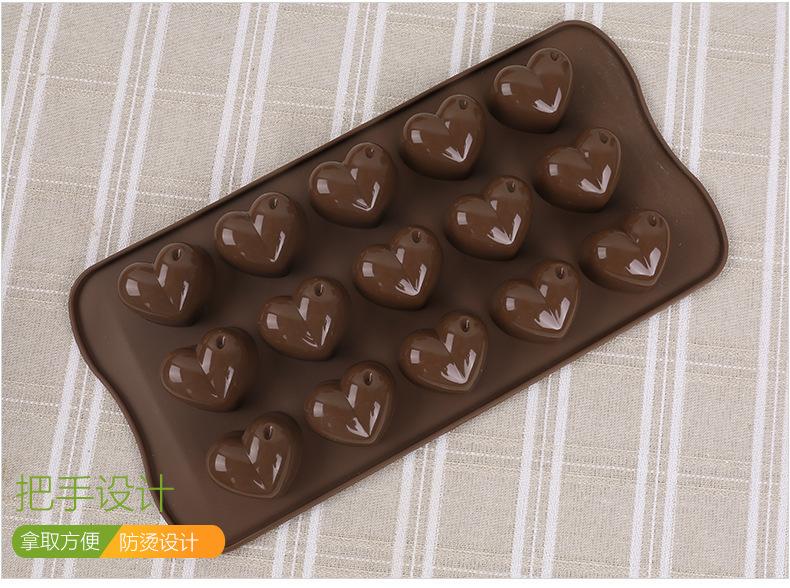 硅胶巧克力模具