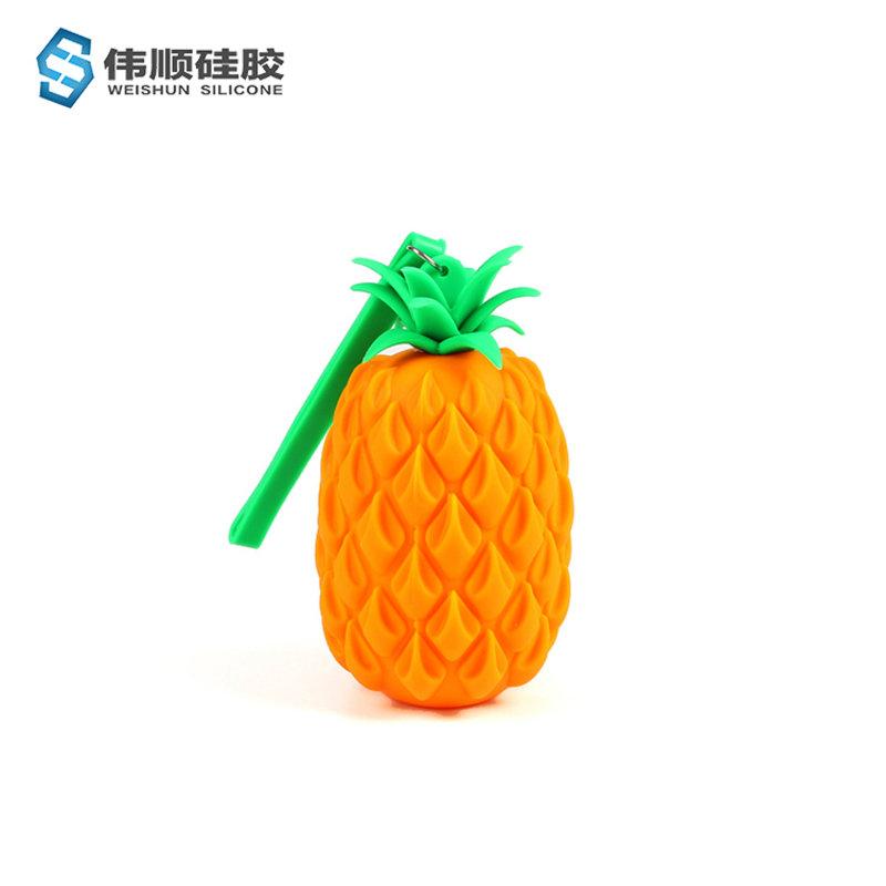 菠萝零钱包