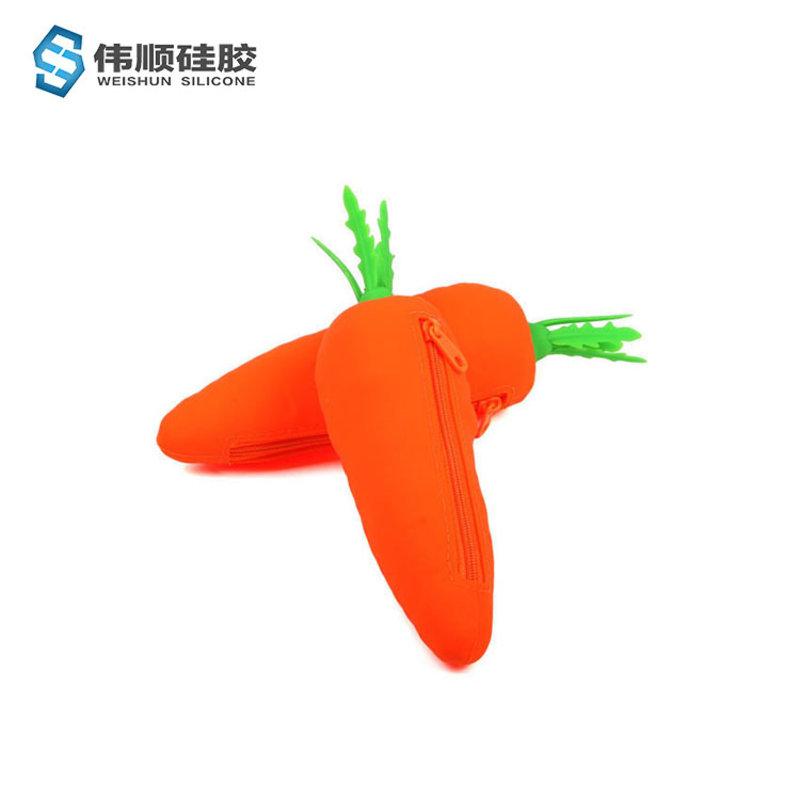 胡萝卜笔袋