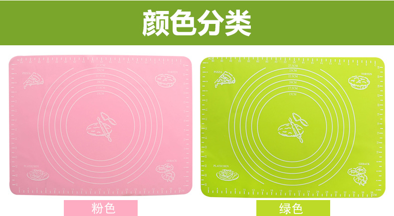 硅胶揉面垫,硅胶擀面垫,硅胶和面垫
