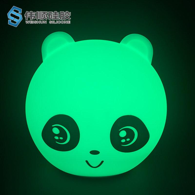 硅胶熊猫小夜灯