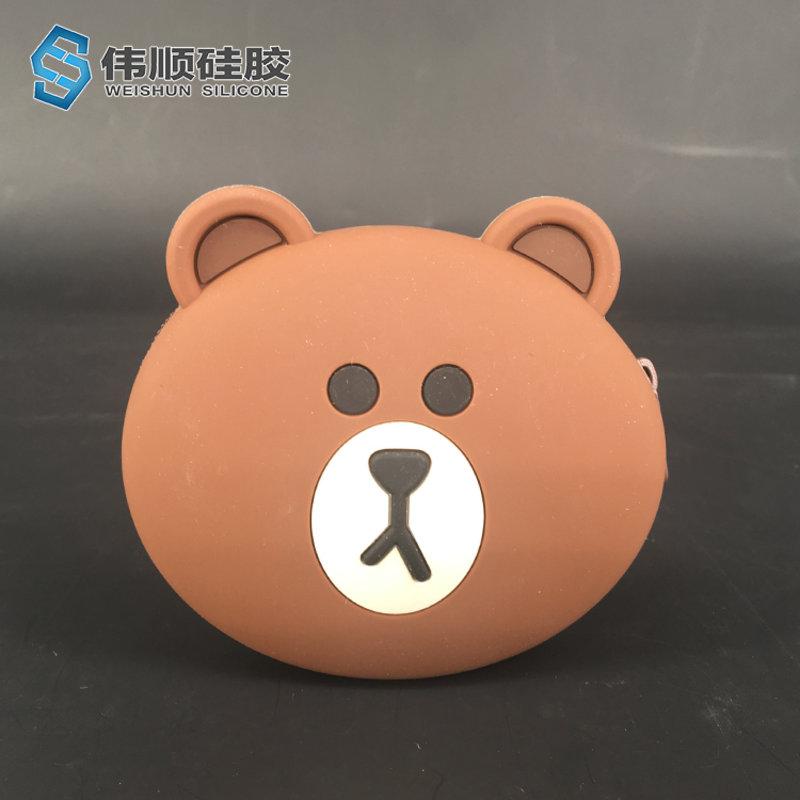 布朗熊零钱包