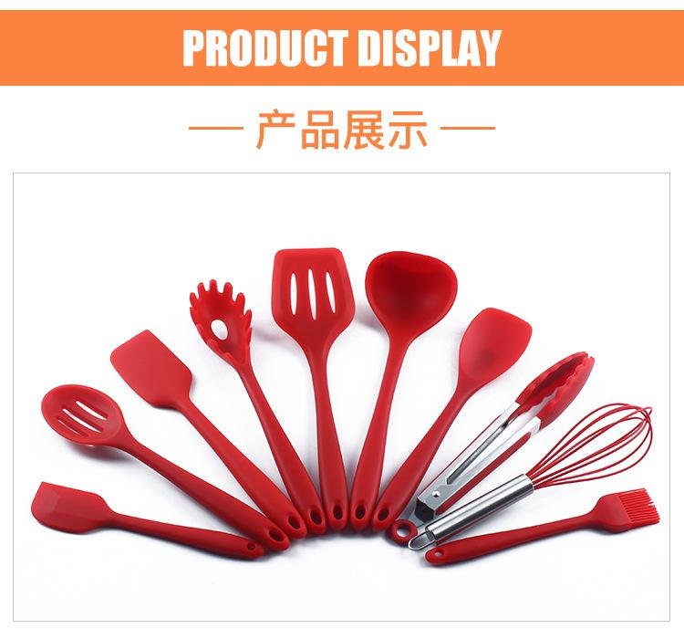 硅胶厨具10件套装,硅胶厨具十体彩浙江11选5玩法件套装
