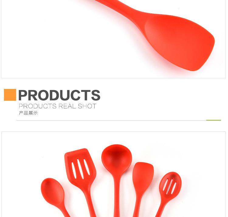 硅胶厨房工具5件套,硅胶厨房工具五件套