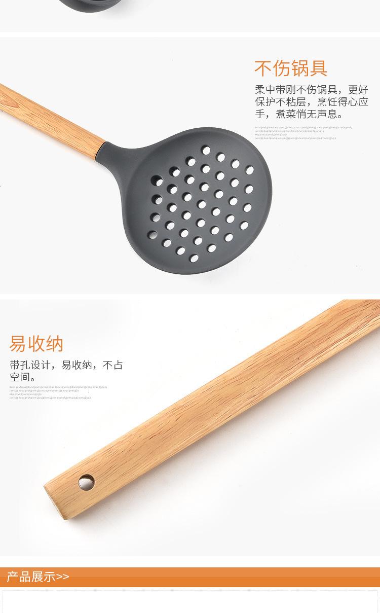 木柄硅胶厨具七件套
