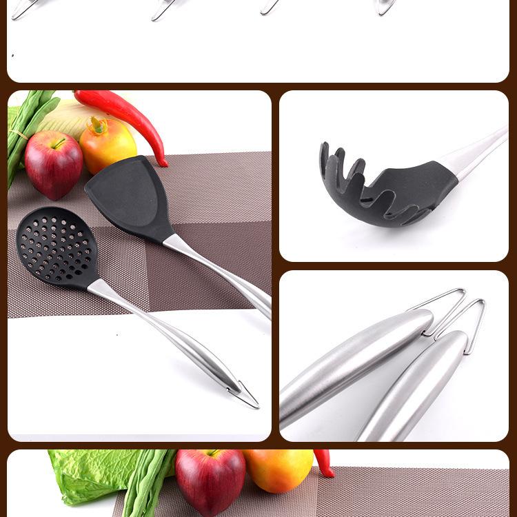 不锈钢硅胶厨具8件套