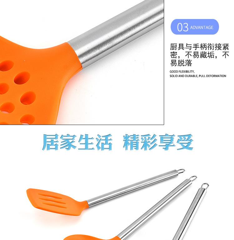 不锈钢硅胶厨房3件套