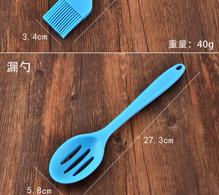 一体成型硅胶厨具十件套