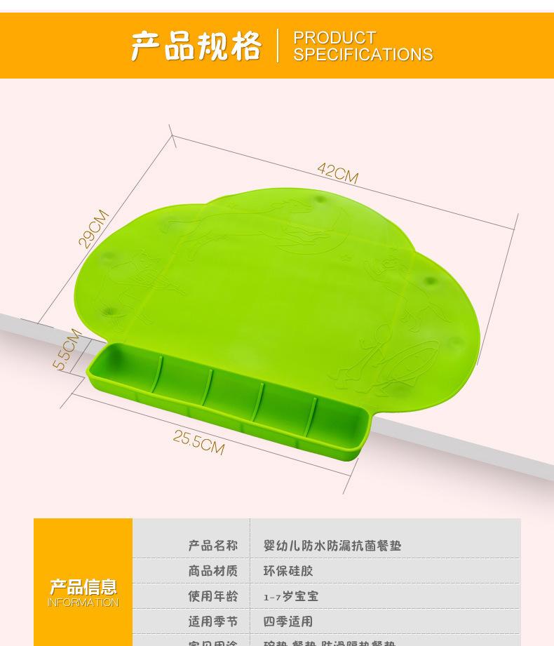 硅胶云朵餐盘,带卡槽硅胶餐盘,硅胶托盘餐垫