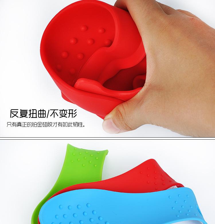 硅胶搁勺垫,硅胶搁勺器,硅胶放勺架