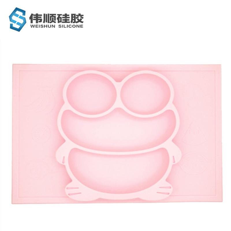 青蛙硅胶餐盘
