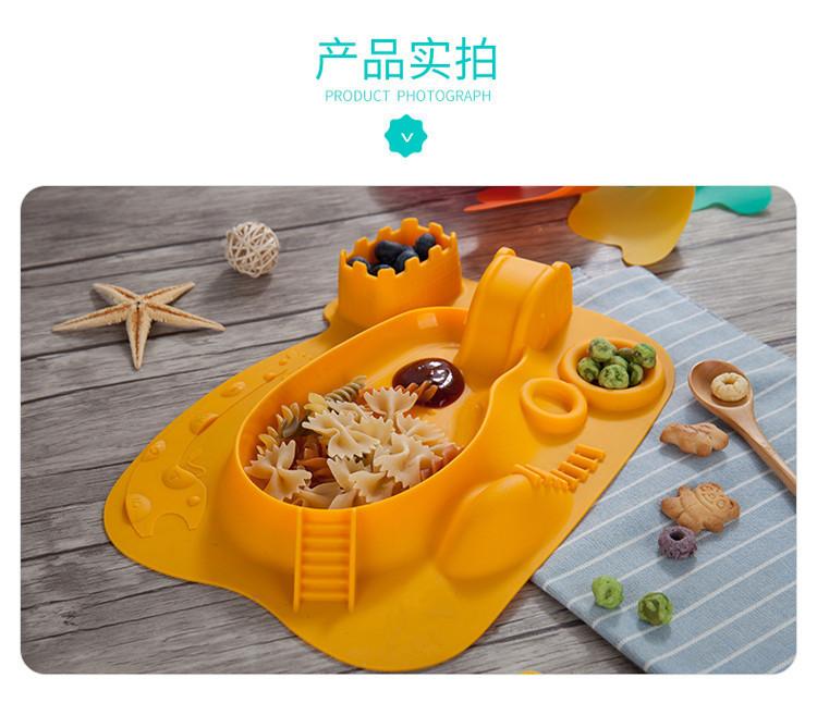 立体游乐场儿童餐盘