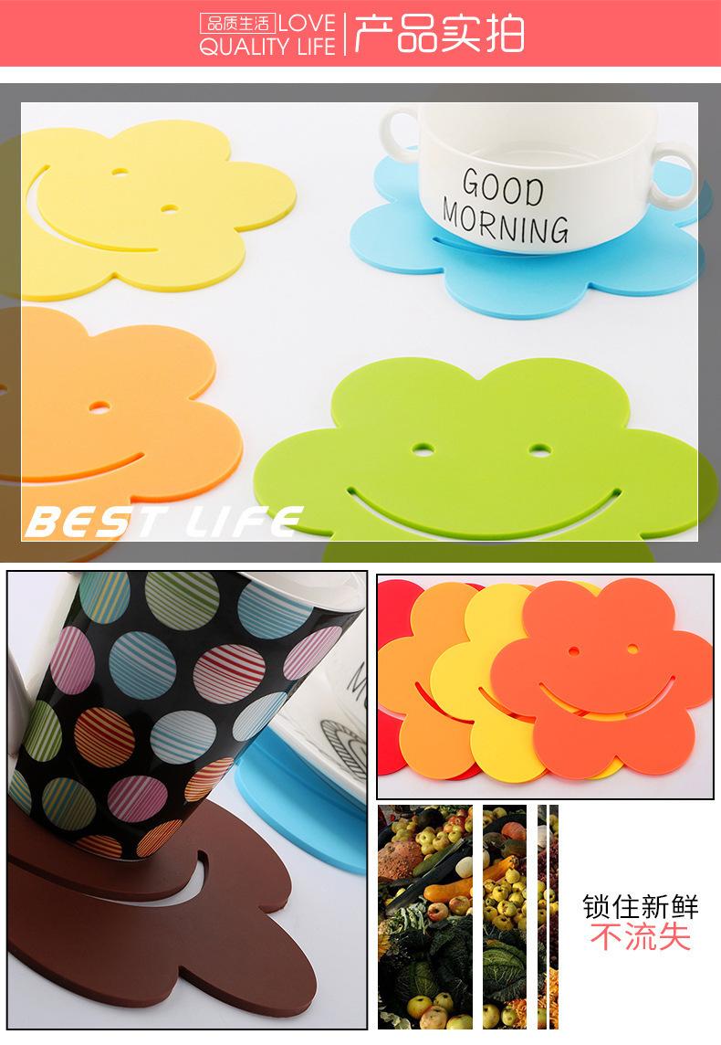 笑脸新彩餐垫,新彩笑脸杯垫,笑脸新彩隔热垫