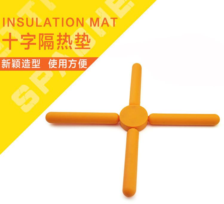 十字形硅胶餐垫,折叠硅胶隔热垫,可收纳餐垫