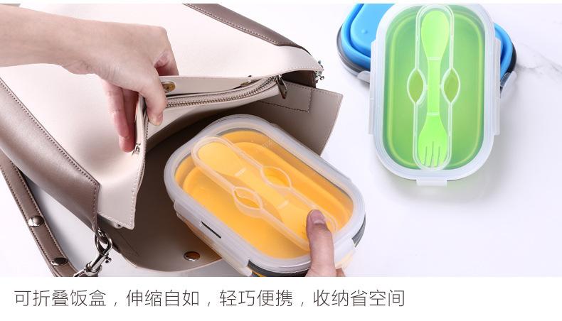 硅胶折叠饭盒,硅胶伸缩便当盒,硅胶耐高温饭盒