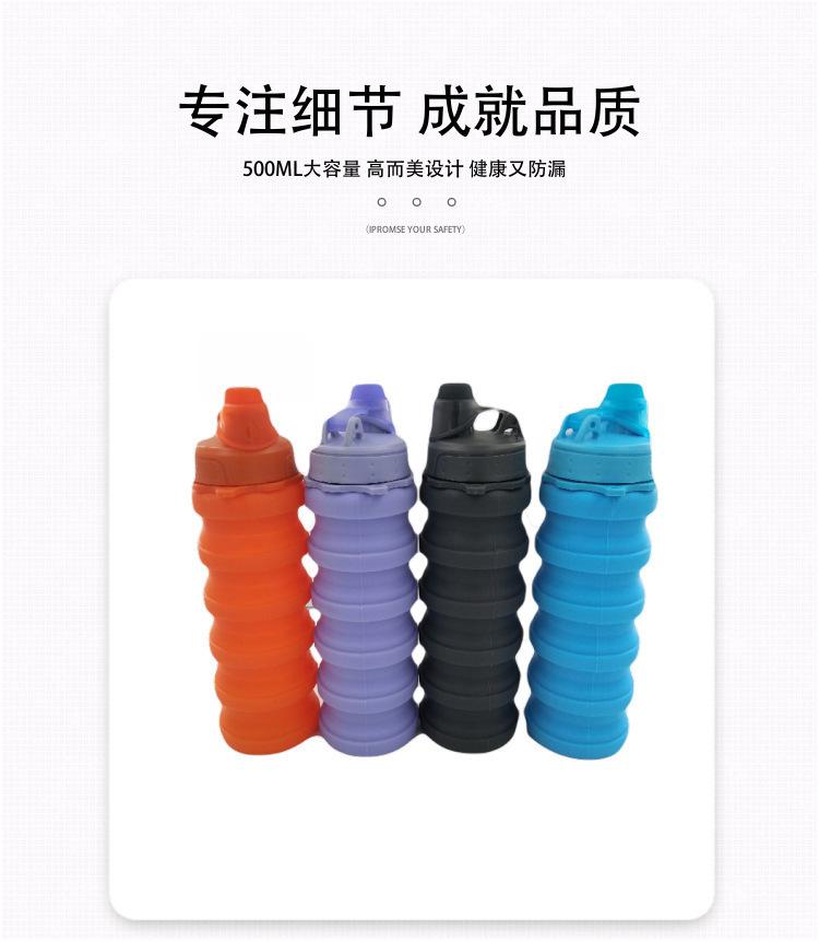 硅胶折叠水杯,硅胶户外运动水杯,硅胶伸缩运动水壶
