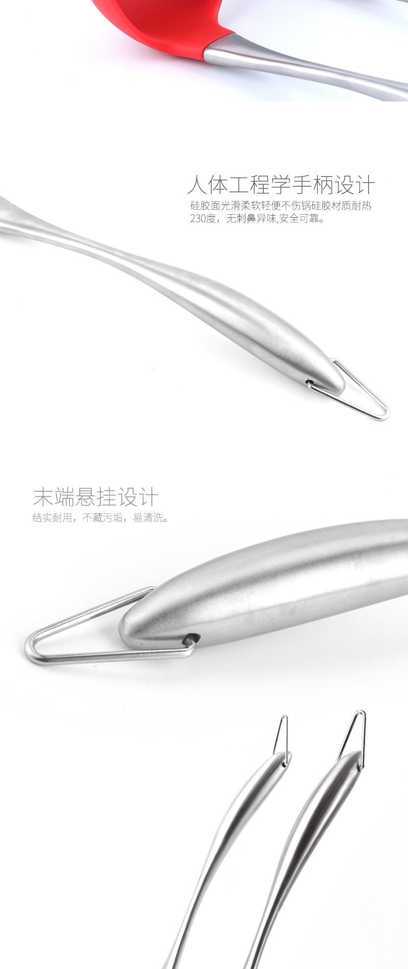 硅胶不锈钢柄汤勺,硅胶不锈钢长柄汤勺,硅胶不锈钢柄大号汤勺