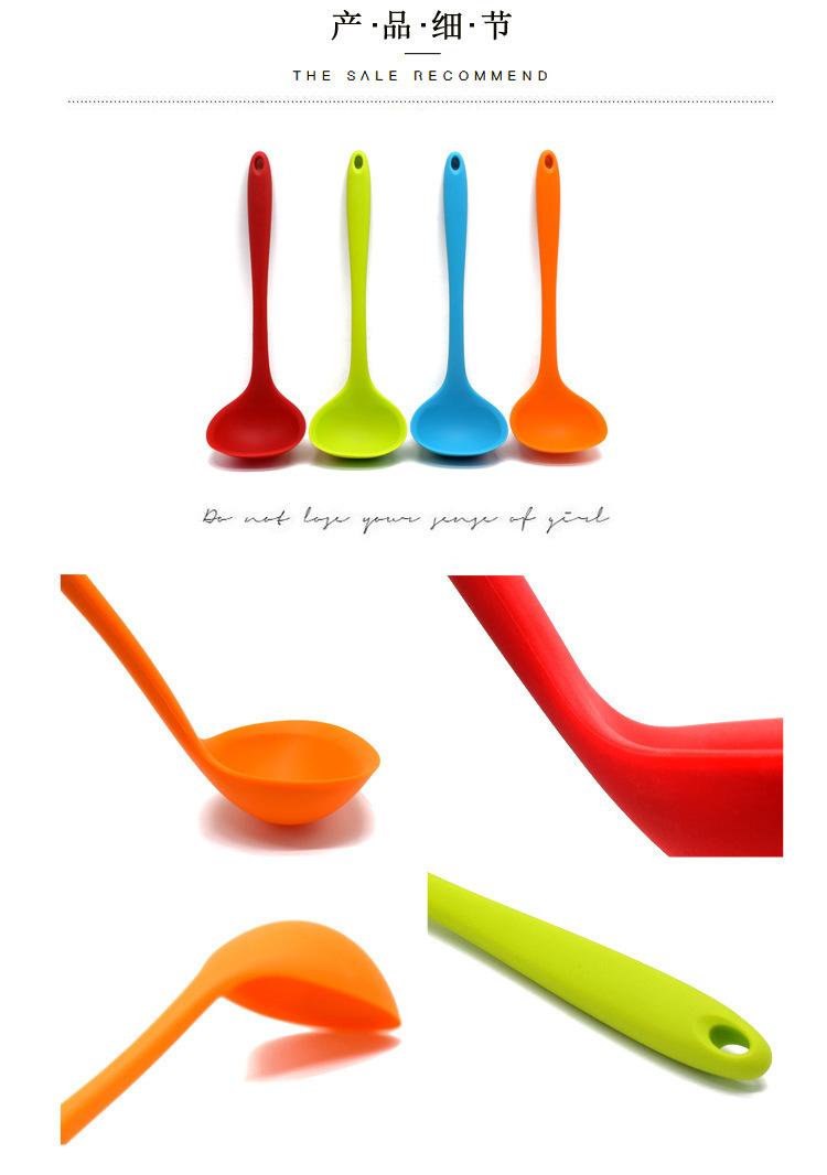 全包一体式硅胶汤勺,一体式硅胶长柄汤勺,全包硅胶大号汤勺