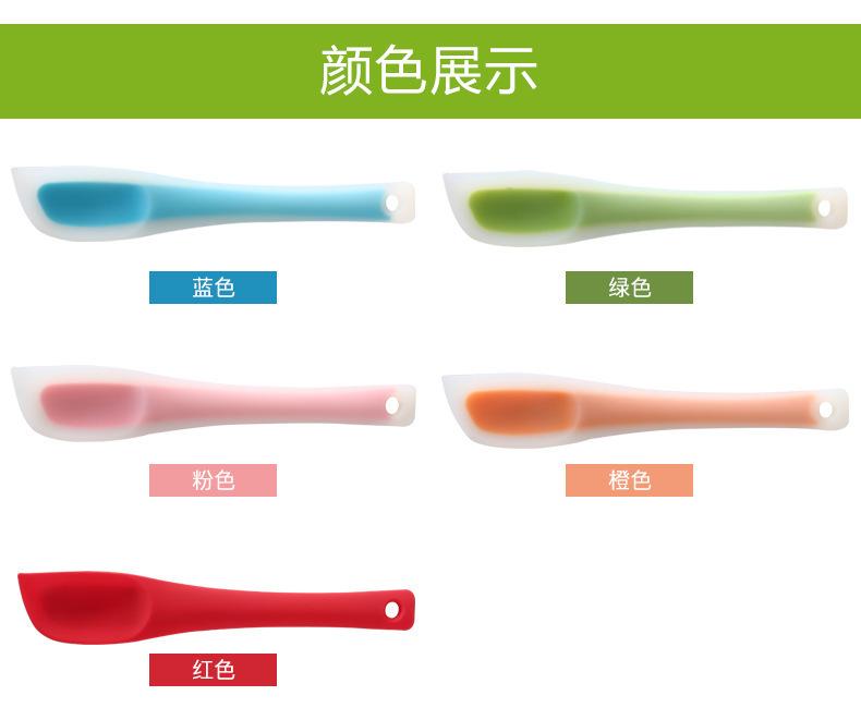 半透明硅胶斜刮刀,半透明搅拌刀,半透明奶油刮刀