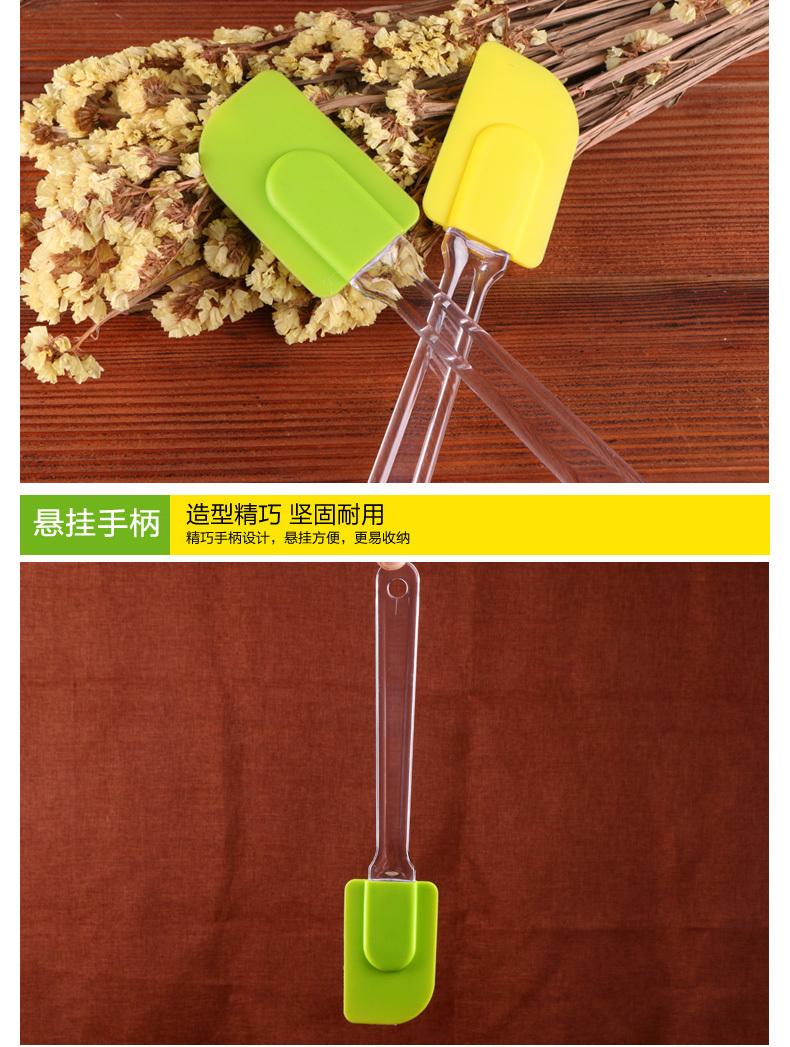小号透明柄秒速时时彩刮刀,小号透明柄搅拌刀,小号透明柄奶油抹刀