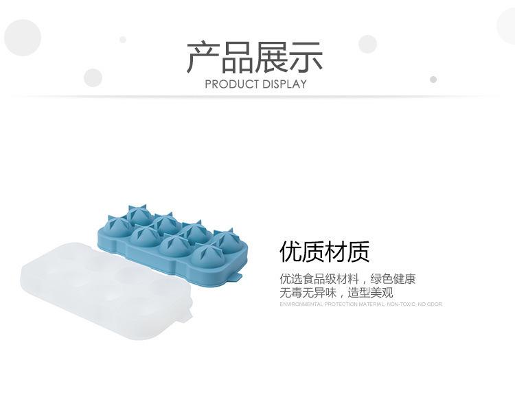 8连硅胶冰球模具,八连硅胶冰球模具带盖,8孔硅胶圆形冰格