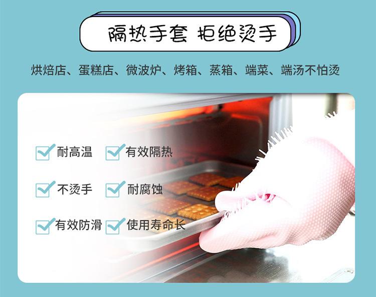 硅胶洗碗手套,硅胶家务手套,硅胶魔浙江11选5开奖走势图术多功能手套