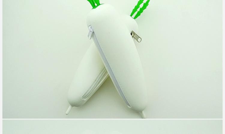 硅胶萝卜笔袋,白萝卜笔袋,水果笔袋,学生笔袋
