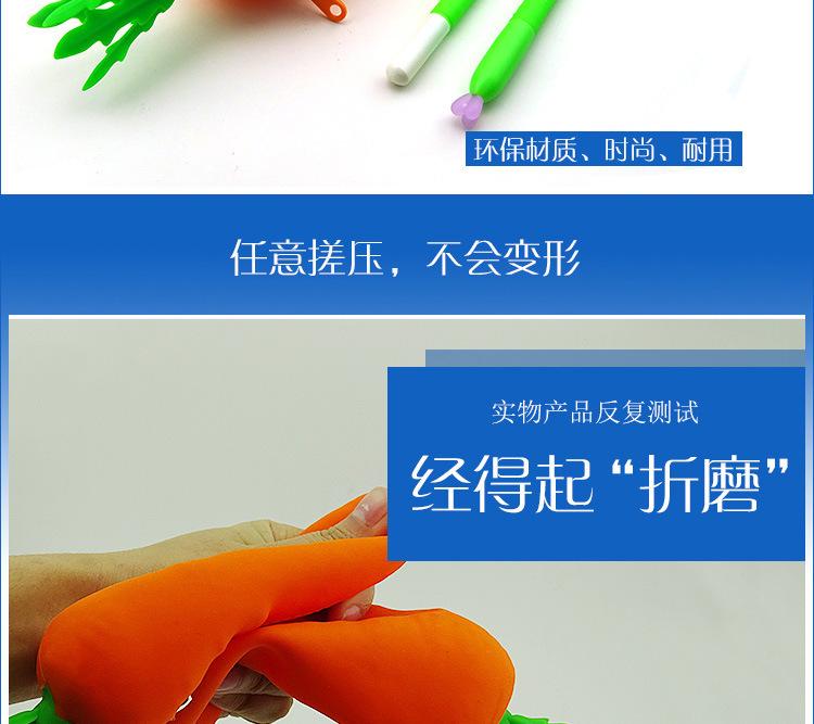 胡萝卜笔袋,硅胶胡萝卜笔袋