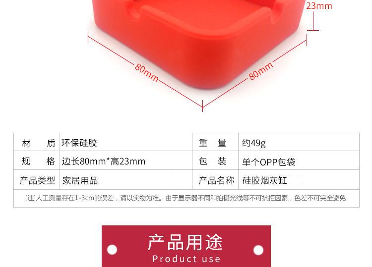 方形硅胶烟灰缸,硅胶烟灰缸,礼品烟灰缸