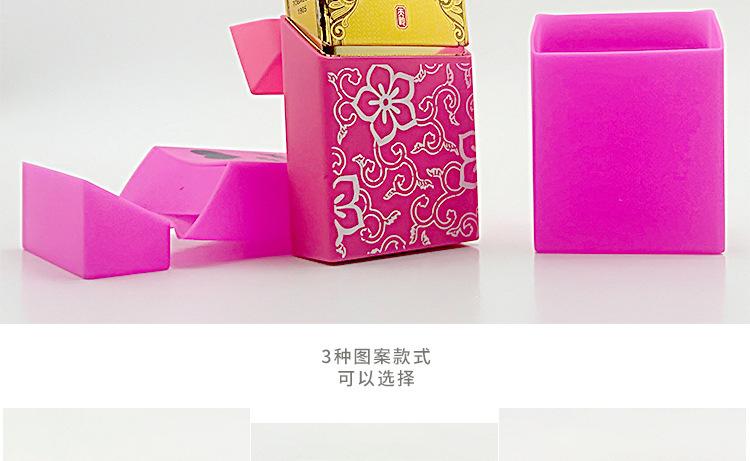 硅胶烟盒,硅胶烟盒套,硅胶烟盒保护套