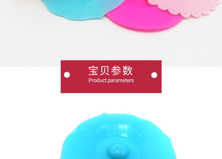 硅胶杯盖,圆形杯盖,卡通定制杯盖