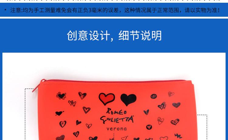 硅胶方形笔袋,爱心硅胶手拿包,长方形硅胶钱包