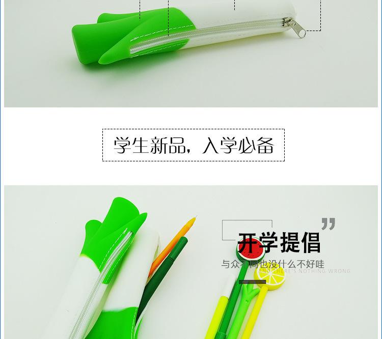 大葱硅胶零钱包,大葱拉链笔袋,大葱硅胶笔包