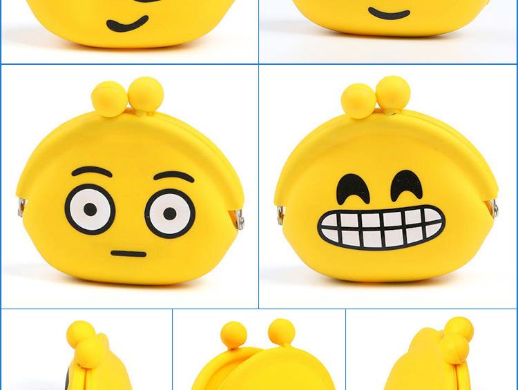 表情零钱包,硅胶表情零钱包,笑脸马口铁零钱包