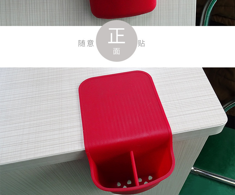 自吸式硅胶储物篮,自粘桌面杂物篮,办公桌储物盒