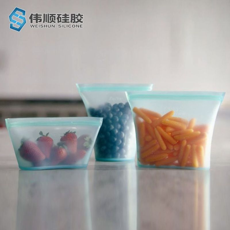 食品硅胶袋 爆款食品级密封袋 冰箱食物水果硅胶保鲜袋