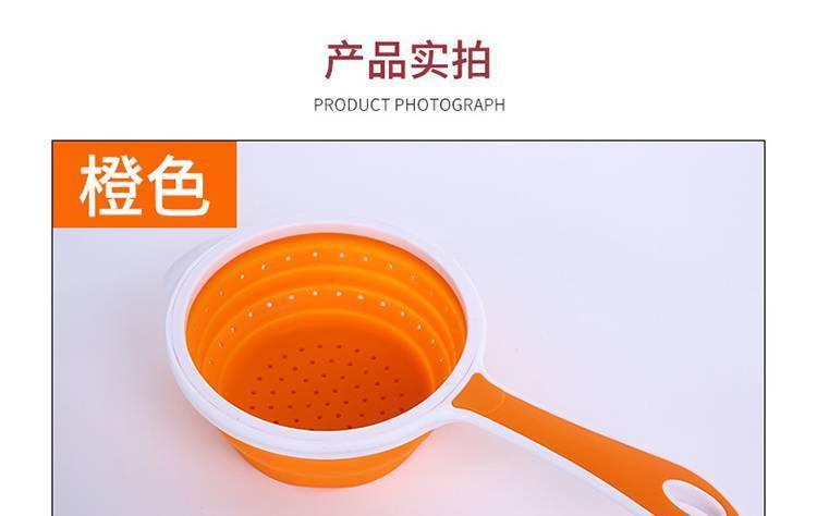 硅胶折叠漏勺-创意硅胶折叠沥水篮-可伸缩食品级硅胶折叠漏勺