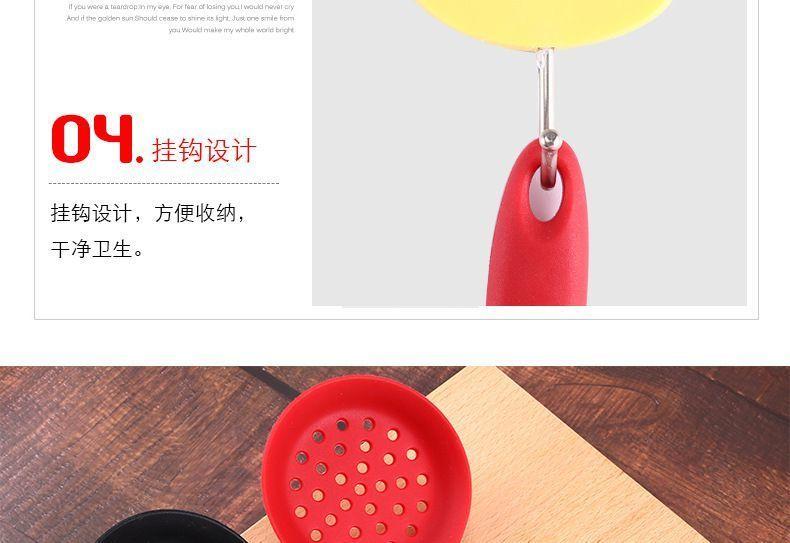 硅胶尼龙漏勺,硅胶尼龙漏勺定制厂家,东莞硅胶尼龙漏勺工厂哪家好