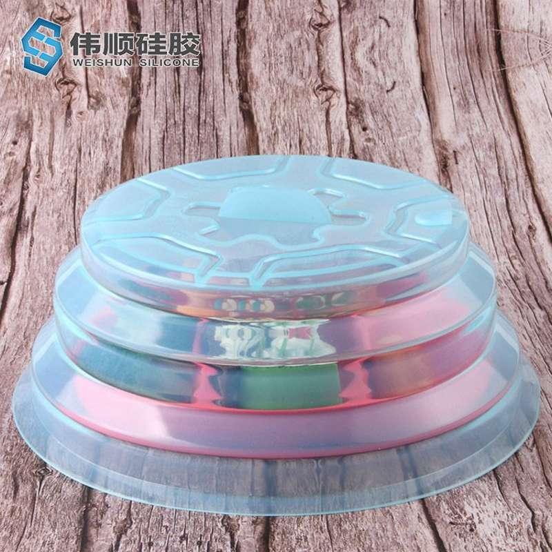 硅胶折叠锅盖