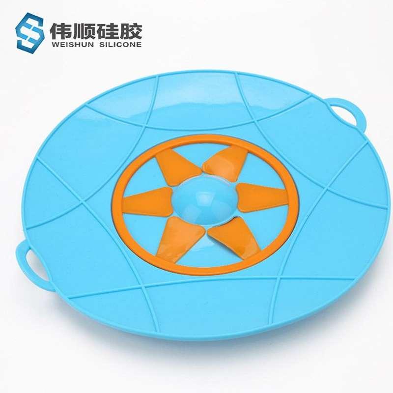 折叠硅胶防溅锅盖