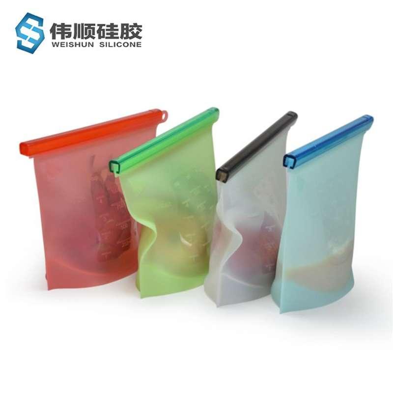 硅胶食物保鲜袋