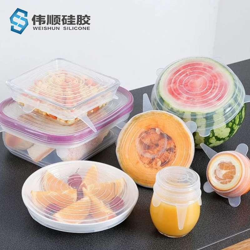 硅胶食物保鲜膜