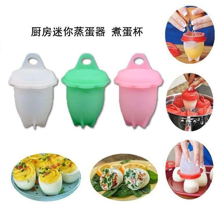 硅胶煮蛋器-详情-2