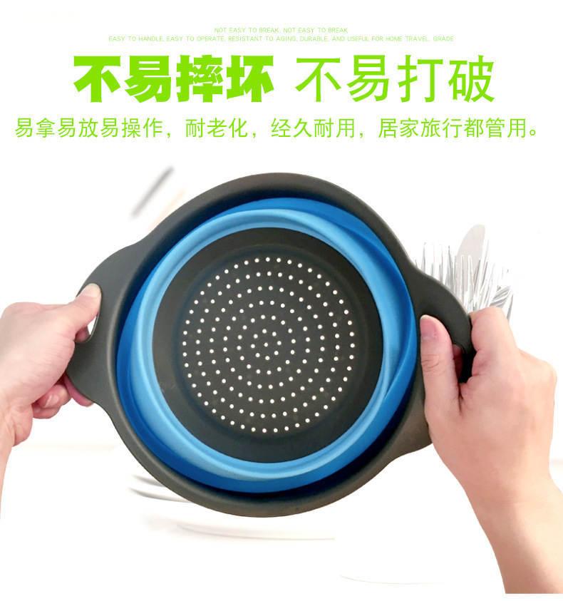 圆形折叠洗菜盆沥水篮_03
