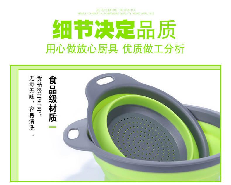圆形折叠洗菜盆沥水篮_10
