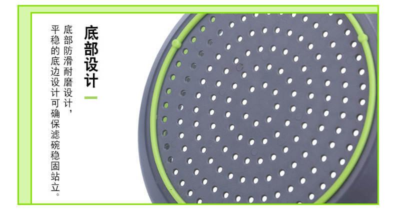 圆形折叠洗菜盆沥水篮_12