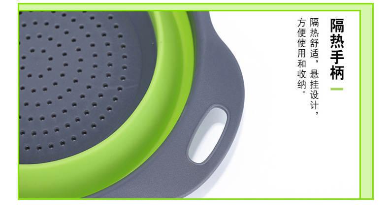 圆形折叠洗菜盆沥水篮_13